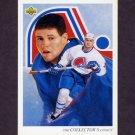 1992-93 Upper Deck Hockey #017 Owen Nolan / Quebec Nordiques Team Checklist