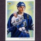1992-93 Upper Deck Hockey #007 Pat Verbeek / Hartford Whalers Team Checklist