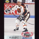 1993 Upper Deck Locker All-Stars Hockey #39 Ray Bourque - Boston Bruins