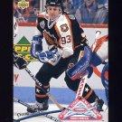 1993 Upper Deck Locker All-Stars Hockey #24 Doug Gilmour - Toronto Maple Leafs