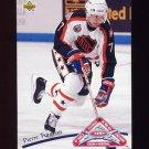1993 Upper Deck Locker All-Stars Hockey #17 Pierre Turgeon - New York Islanders