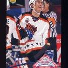 1993 Upper Deck Locker All-Stars Hockey #13 Joe Sakic - Quebec Nordiques