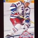 1993 Upper Deck Locker All-Stars Hockey #05 Brian Leetch - New York Rangers