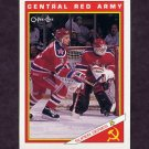 1991-92 O-Pee-Chee Hockey Inserts #30R Super Series / Sergei Zubov - Central Red Army