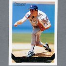 1993 Topps Gold Baseball #183 Greg Maddux - Chicago Cubs