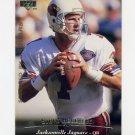 1995 Upper Deck Football #284 Steve Beuerlein - Jacksonville Jaguars