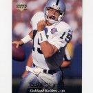 1995 Upper Deck Football #112 Jeff Hostetler - Oakland Raiders