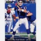 1995 Upper Deck Football #089 Dave Brown - New York Giants