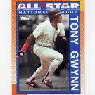 1990 Topps Baseball #403 Tony Gwynn AS - San Diego Padres