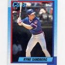 1990 Topps Baseball #210 Ryne Sandberg - Chicago Cubs