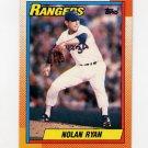 1990 Topps Baseball #001 Nolan Ryan - Texas Rangers