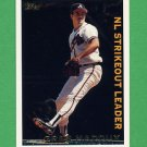 1995 Topps Baseball League Leaders #LL24 Greg Maddux - Atlanta Braves