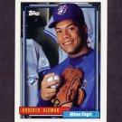 1992 Topps Baseball #225 Roberto Alomar - Toronto Blue Jays