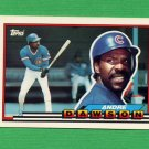 1989 Topps BIG Baseball #120 Andre Dawson - Chicago Cubs