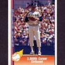 1991 Pacific Ryan Texas Express I Baseball #039 Nolan Ryan - Houston Astros