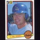 1983 Donruss Baseball #210 Bill Russell - Los Angeles Dodgers