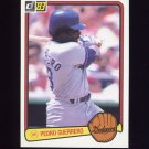 1983 Donruss Baseball #110 Pedro Guerrero - Los Angeles Dodgers