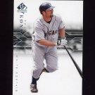 2008 SP Authentic Baseball #074 Paul Konerko - Chicago White Sox
