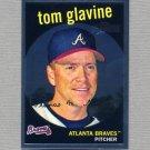 2008 Topps Heritage Baseball Chrome #C117 Tom Glavine - Atlanta Braves /1959