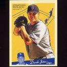 2008 Upper Deck Goudey Baseball #029 Jonathan Papelbon - Boston Red Sox