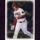 2008 UD Masterpieces Baseball #90 Ryan Zimmerman - Washington Nationals