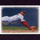 2008 UD Masterpieces Baseball #83 Ozzie Smith - St. Louis Cardinals