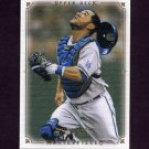 2008 UD Masterpieces Baseball #79 Russell Martin - Los Angeles Dodgers