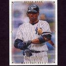 2008 UD Masterpieces Baseball #66 Robinson Cano - New York Yankees