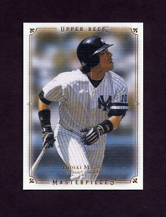 2008 UD Masterpieces Baseball #63 Hideki Matsui - New York Yankees
