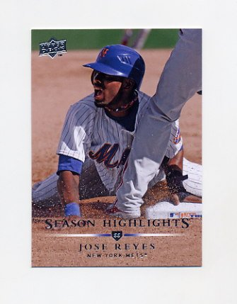 2008 Upper Deck Baseball #793 Jose Reyes SH - New York Mets