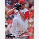 2008 Upper Deck Baseball #465 Aaron Harang - Cincinnati Reds