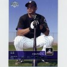 2003 Upper Deck Baseball #002 Alex Cintron SR - Arizona Diamondbacks