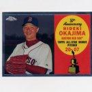 2008 Topps Chrome Baseball 50th Anniversary All Rookie Team #ARC16 Hideki Okajima - Boston Red Sox