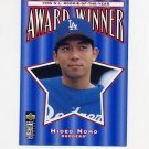 1996 Collector's Choice Baseball #705 Hideo Nomo ROY - Los Angeles Dodgers