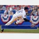 2003 Upper Deck Baseball #217 Roberto Alomar - New York Mets