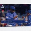 2003 Upper Deck Baseball #170 Antonio Alfonseca - Chicago Cubs