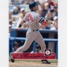 2003 Upper Deck Baseball #096 Nomar Garciaparra - Boston Red Sox