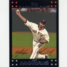 2007 Topps Baseball Red Back #402 Matt Morris - San Francisco Giants