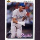 1992 Upper Deck Baseball #243 Juan Gonzalez - Texas Rangers