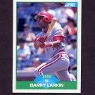 1989 Score Baseball #031 Barry Larkin - Cincinnati Reds