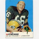 1969 Topps Football #055 Ray Nitschke - Green Bay Packers