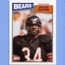 1987 Topps Football #046 Walter Payton - Chicago Bears