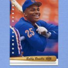 1993 Upper Deck Baseball Home Run Heroes #HR23 Bobby Bonilla - New York Mets