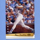 1993 Upper Deck Baseball Home Run Heroes #HR11 Ryne Sandberg - Chicago Cubs