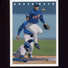 1993 Upper Deck Baseball #677 Mike Lansing RC - Montreal Expos
