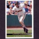 1993 Upper Deck Baseball #567 Barry Bonds - San Francisco Giants