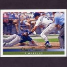 1993 Upper Deck Baseball #532 Alan Trammell - Detroit Tigers