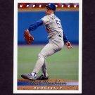 1993 Upper Deck Baseball #169 Orel Hershiser - Los Angeles Dodgers