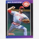 1989 Donruss Baseball #493 Jack Armstrong RC - Cincinnati Reds