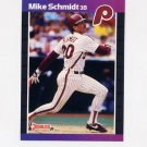 1989 Donruss Baseball #193 Mike Schmidt - Philadelphia Phillies